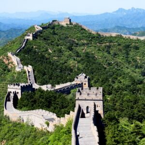 China 10MKm2 Collection - Great Wall of China II, (128 x 128 cm)